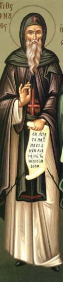 AgiosPafnoutios01