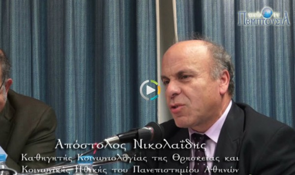 Apost.Nikolaidis