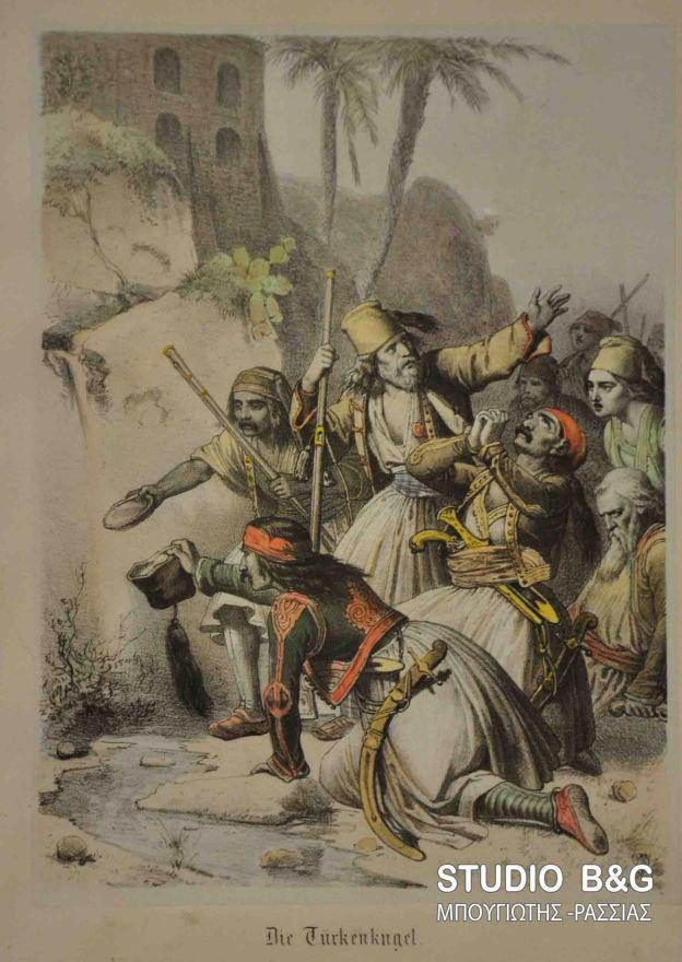 ÁÑÃÏÓ ÅÊÈÅÓÇ ÌÅ ÉÓÔÏÑÉÊÁ ÊÅÉÌÇËÉÁ ÔÏÕ 1821