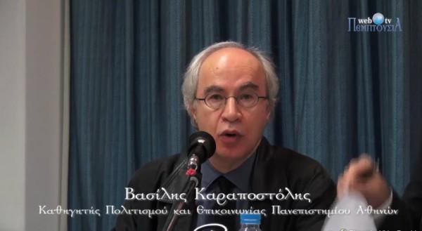 Basilis Karapostolis