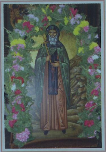 Άγιος Ιωνάς ο Γαρμπής ο Νισύριος