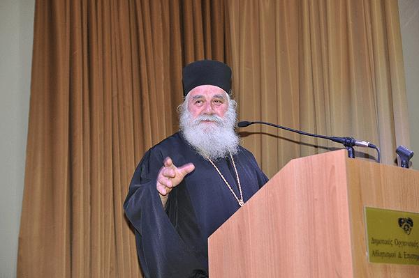 Ο Θεοφιλέστατος Επίσκοπος Κατάγκα (Κονγκό) κ.Μελέτιος