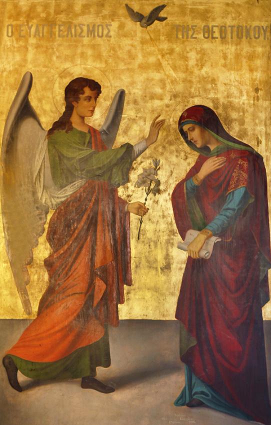 Ευαγγελισμός της Υπεραγίας Θεοτόκου - Ι.Ν. Ζωοδόχου Πηγής, Λαρίσης (http://www.panagialarisis.gr)