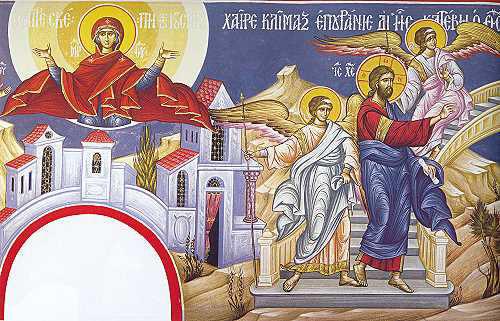 Χαῖρε, κλῖμαξ ἐπουράνιε, δι' ἧς κατέβη ὁ Θεός....