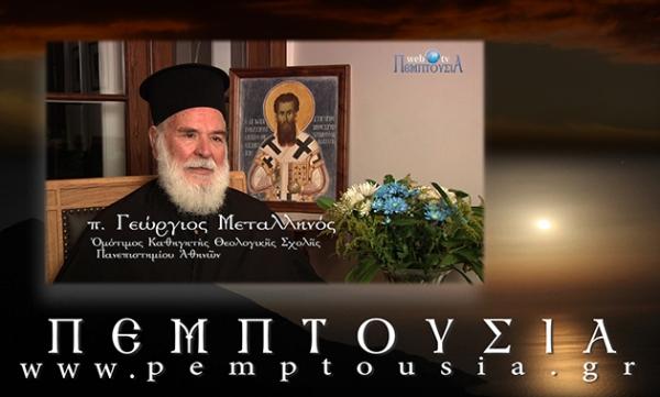 Mettalinos_IstoriaUPSL