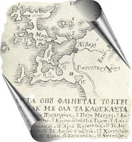 o χάρτης δια χειρός Φ. Κόντογλου (1)