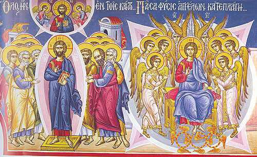 Ὅλως ἦν ἐν τοῖς κάτω.... / Πᾶσα φύσις Ἀγγέλων, κατεπλάγη τὸ μέγα....