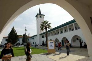 university-of-cyprus-panepistimio-kyprou-300x199