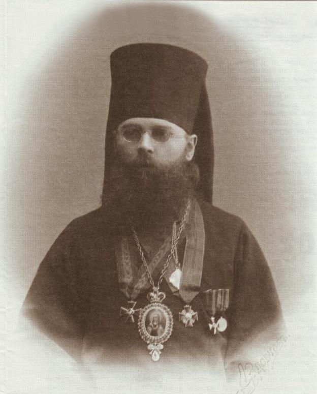 Άγιος ιεράρχης Νικόδημος του Μπέλγκοροντ1