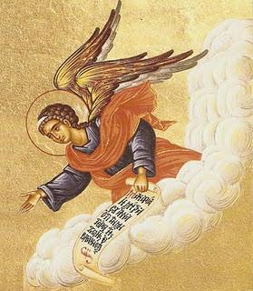 αγγελος13