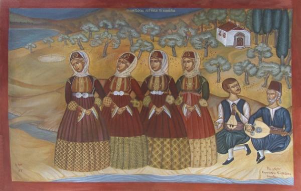 ''Σκιαθίτισσαι χορεύουσαι τὴν Καμάραν '' δια χειρός Κωνσταντίνου Κουτούμπα