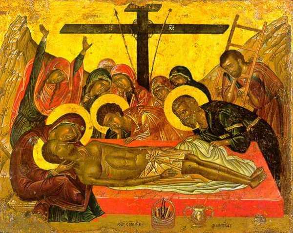 Χριστιανική θεώρηση του πόνου