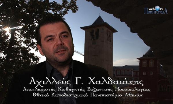 Chaldeakis_MaistoresUPS