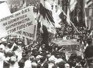 Cyprus1956
