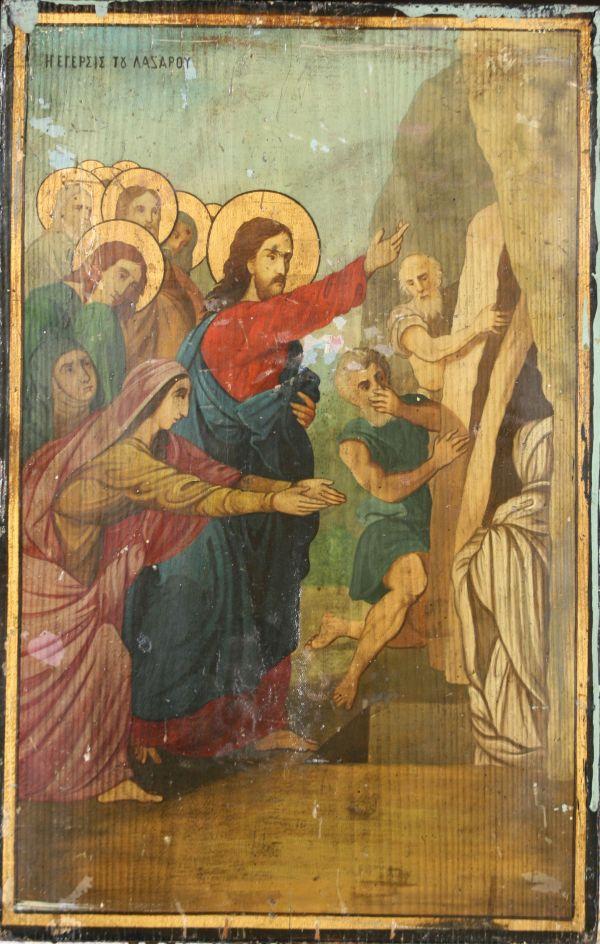 Ανάσταση του Λαζάρου - Ι.Ν. Ζωοδόχου Πηγής, Λαρίσης (http://www.panagialarisis.gr)