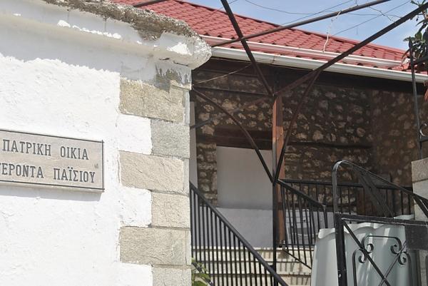 Η είσοδος του σπιτιού του γέροντα Παίσιου