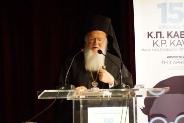 Patr sto synedrio Kavafi (3)