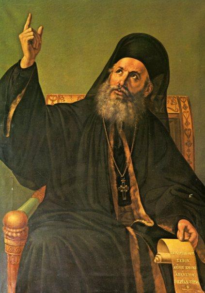 PATRIARCHIS GRHGORIOS E