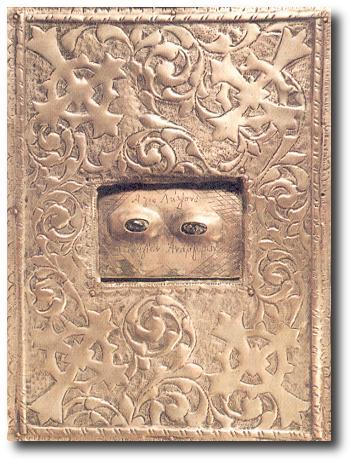 Λειψανοθήκη με ιερά λείψανα των Αγίων Αναργύρων Κοσμά και Δαμιανού στον Ιερό Ναό Αγίων Αναργύρων Καβάλας.  Στην λειψανοθήκη είναι χαραγμένα: Αγία Λείψανα Αγίων Ανάργυρων.