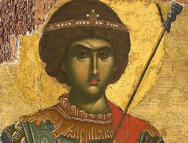 Agios Georgios (leptomereia IMMB) 98