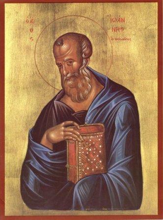 AgiosIoannis01 (1)