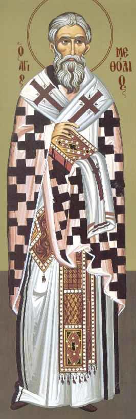 AgiosMethodios01