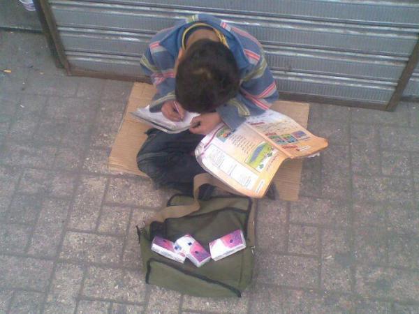 παιδί-διαβάζει