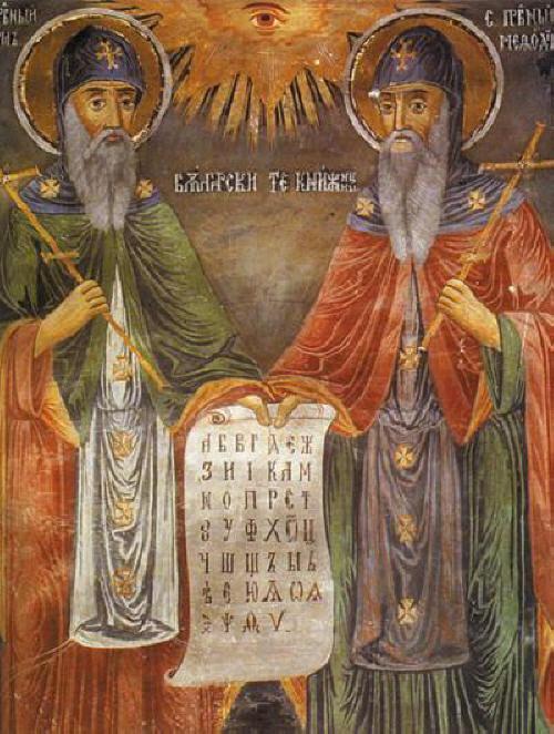 Εικόνα του βούλγαρου αγιογράφου Zahari Zograf (1810 – 1853 μ.Χ.) που βρίσκετε στο μοναστήρι Troyan (1848 μ.Χ.)